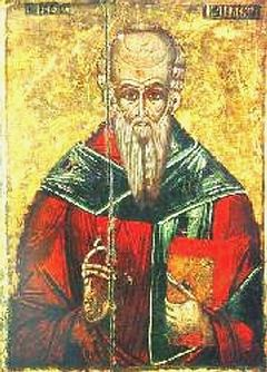 Clement of Alexandria (150 - 215 AD)